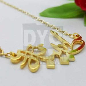 Design Your Own Personalized Calligraphic Urdu Name Necklace