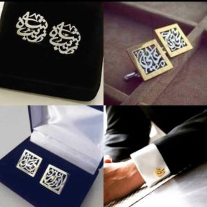 Customized Urdu Calligraphic Cufflinks