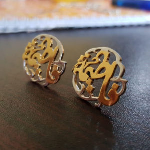 Urdu Name Cufflinks - Calligraphic - Round