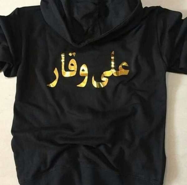 Customized Name Hoodie