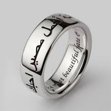 Engrave Name Ring
