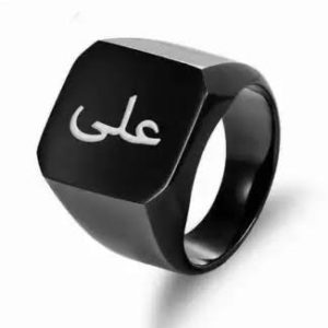 Design Your Own Customized Finger Name Ring