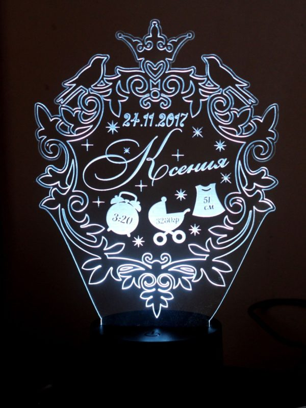 Design your own Personalized Lamp