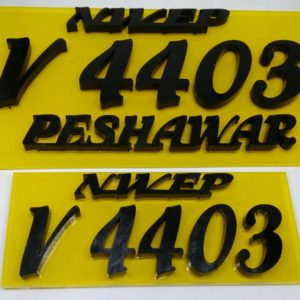 Design Your Own Customized Bike's Car's Number Plates