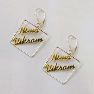 Customized Name Earrings