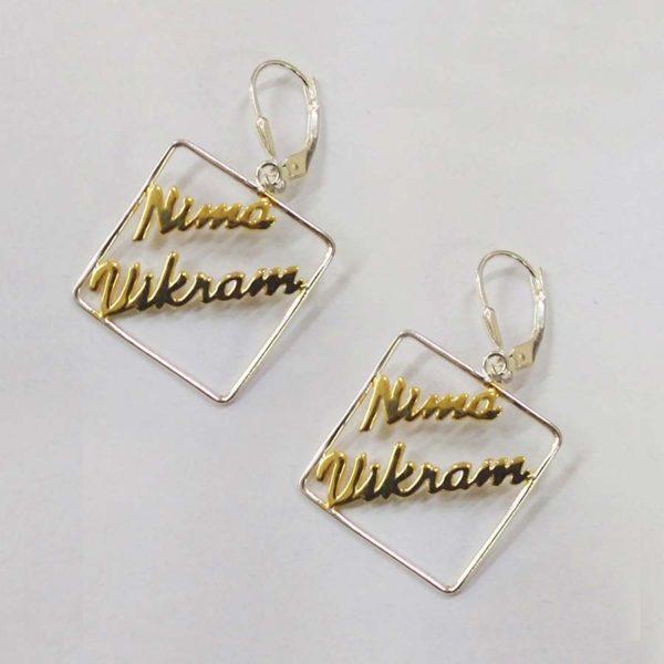 Customized Name Earrings